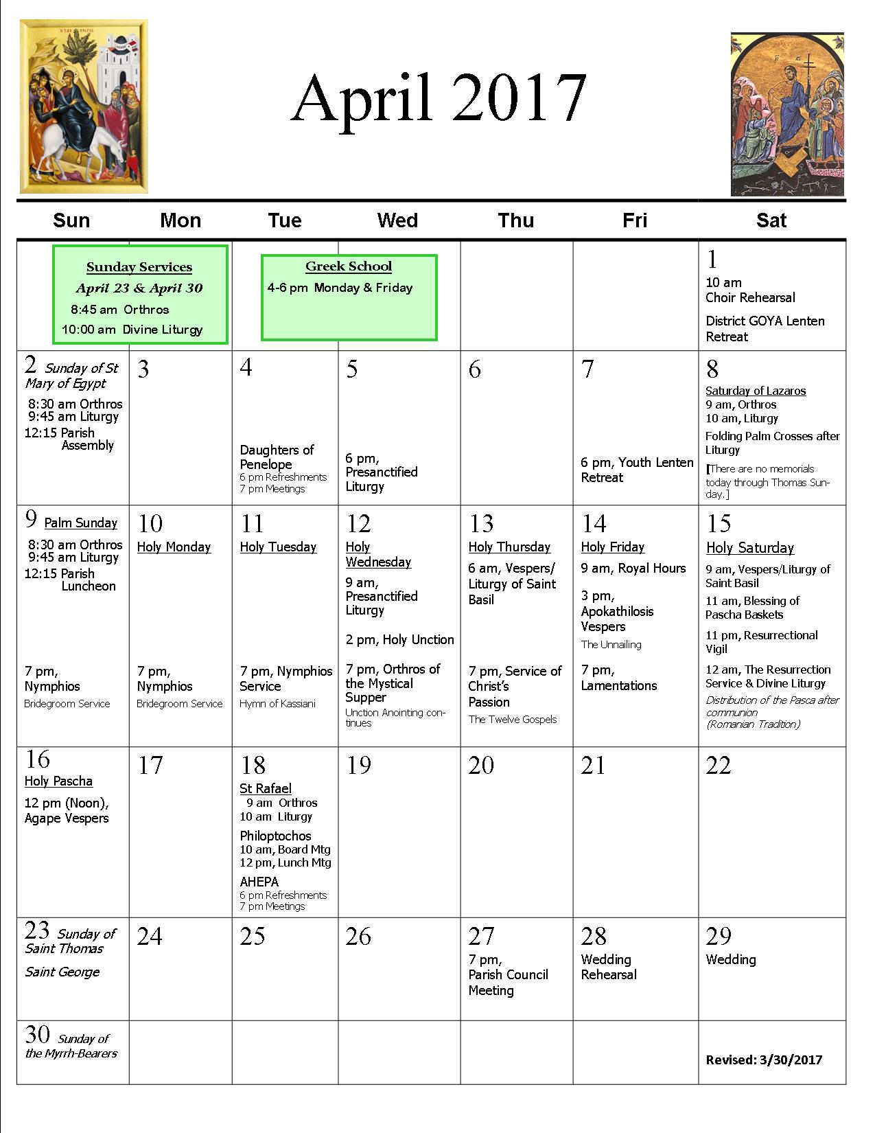 April 2017 Calendar, revised 3-30-17