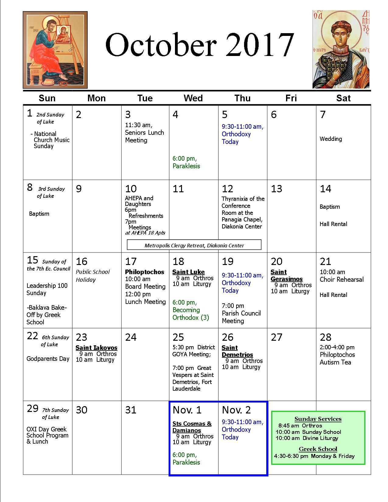 Revised Calendar, Oct 2017