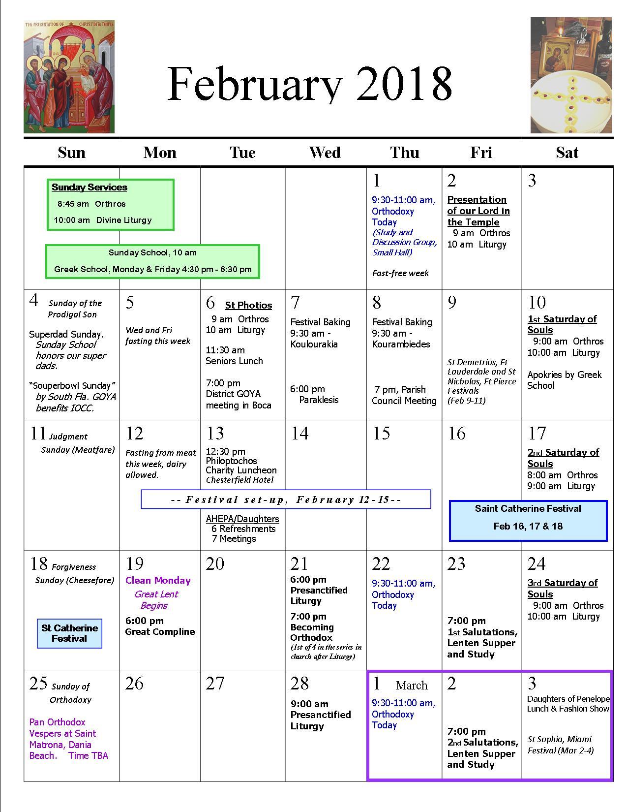 Orthodox Fasting Calendar 2022.Greek Orthodox Calendar 2016