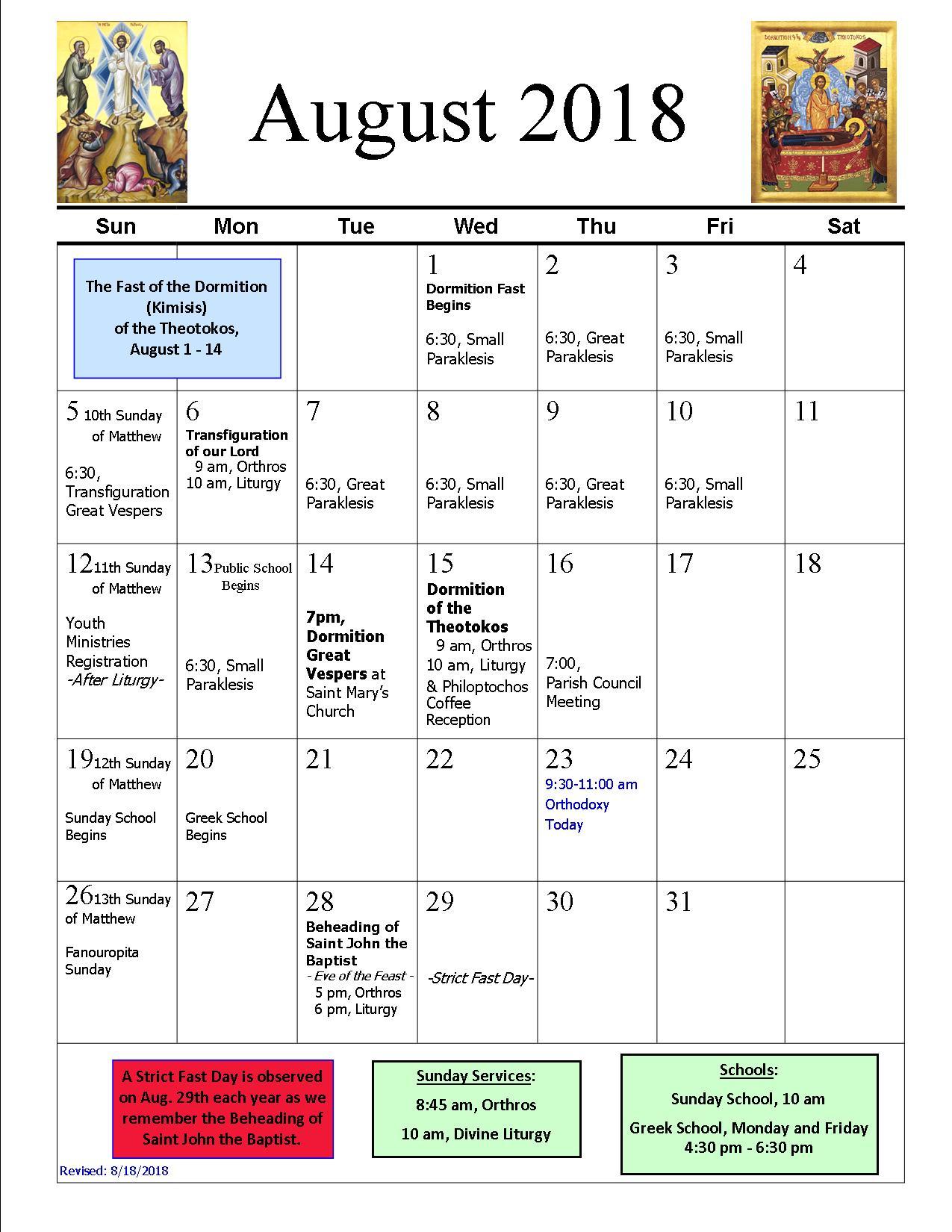 Greek Orthodox Calendar.Parish Calendar St Catherine Greek Orthodox Church