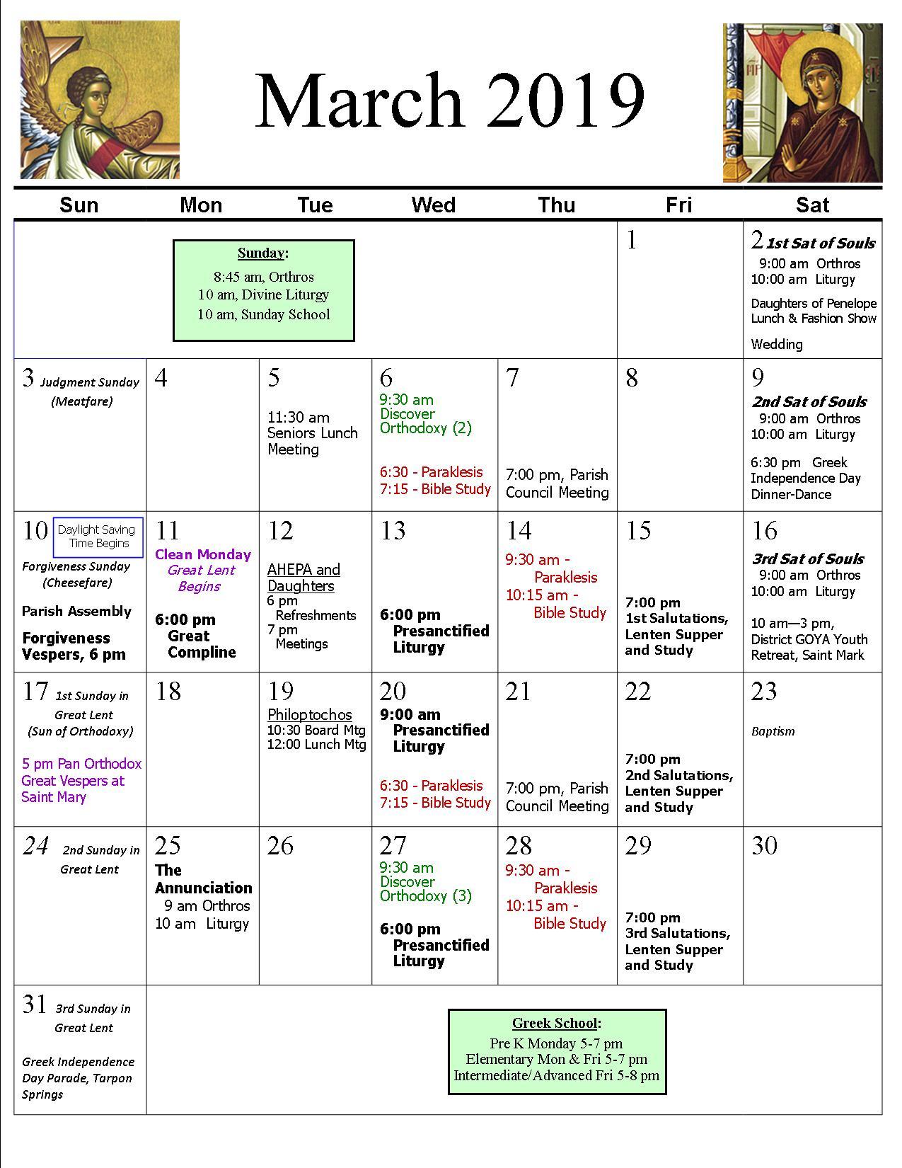 Parish Calendar | St  Catherine Greek Orthodox Church